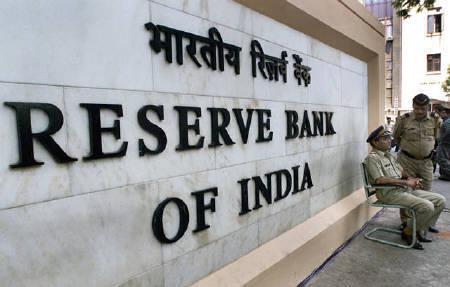 Inde : Augmentation des taux d'intérêt de la Banque Centrale