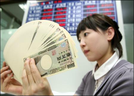 Le Yen Japonais, l'Eurozone et le marché des changes