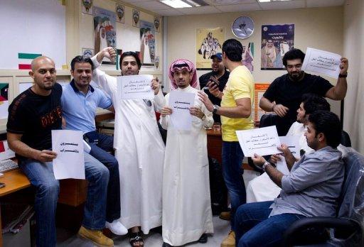 Koweït- pétrole : les exportations interrompues par la grève des douanes