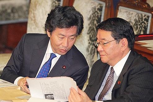 Le Japon achète des obligations au FESF
