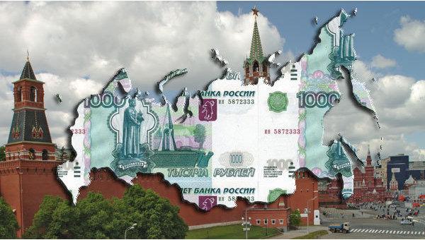 La Russie affiche un meilleur rythme de croissance économique