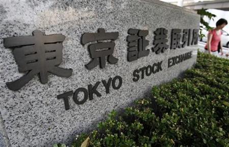 Japon : Tokyo Stock Exchanges et Osaka Securities Exchange fusionnent