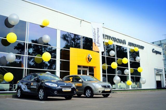 Russie : Création d'une banque Renault
