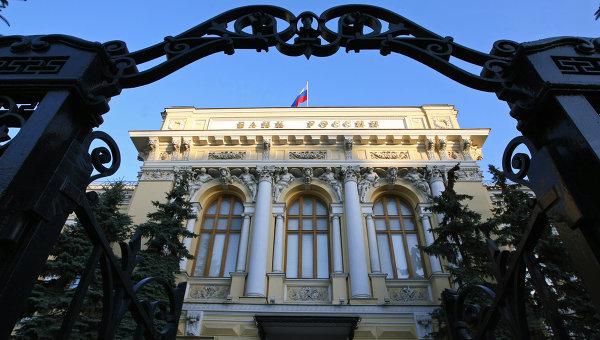 La BCR élargit la bande de fluctuation du rouble