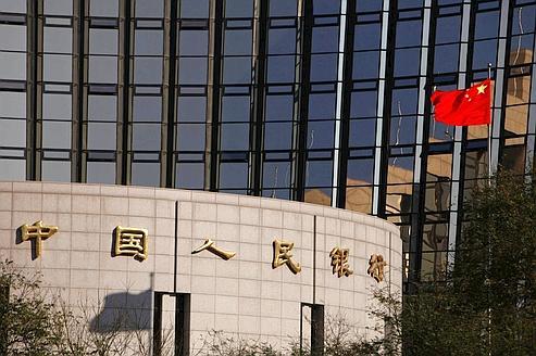 La Chine diminue le ratio des réserves obligatoires des banques