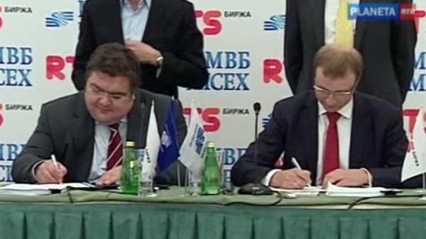 Russie : Fusion de deux places boursières
