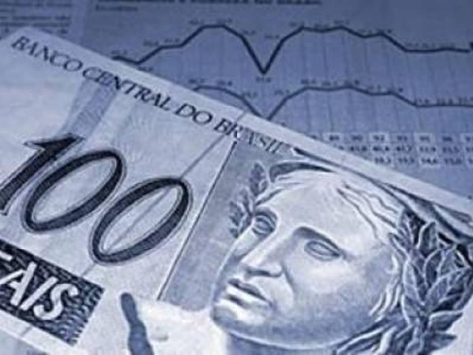 Brésil : La banque centrale réduit son taux directeur