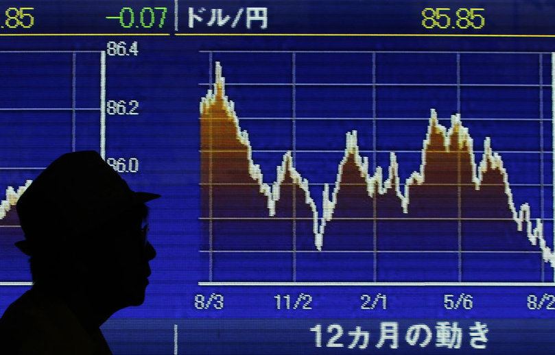 Japon : Balance commerciale dans le rouge