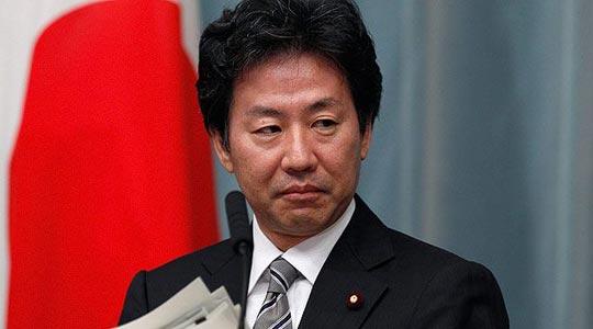 Crise Financière : Tokyo rassure l'Europe