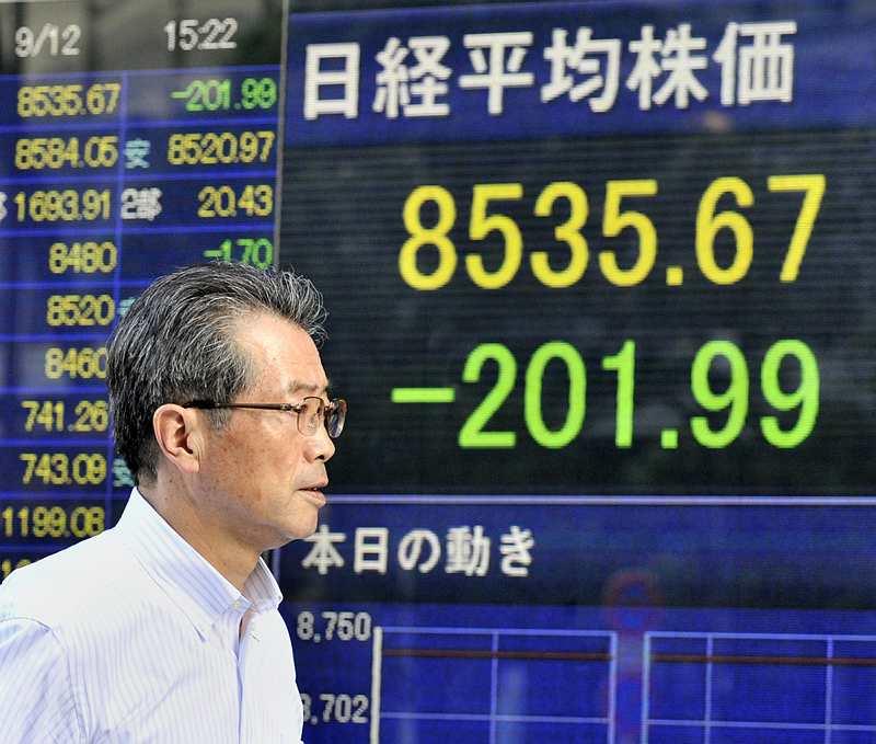 Tokyo réagit sur la réglementation Volcker