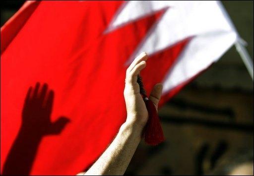 Bahreïn : Confusion au sommet du pouvoir
