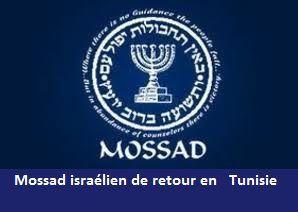 Le Mossad s'activerait en Tunisie