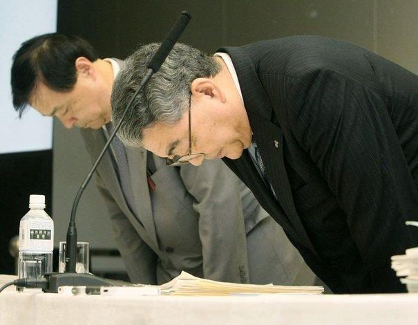 Japon : Vers l'arrêt complet des réacteurs nucléaires …