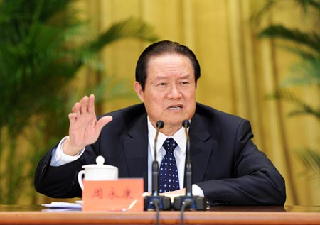 Chine : Les nouveaux dirigeants et les luttes intestines dans le parti au pouvoir