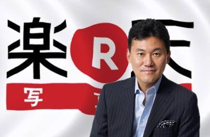 Japon : Vers une symbiose du commerce en ligne et le réseau social