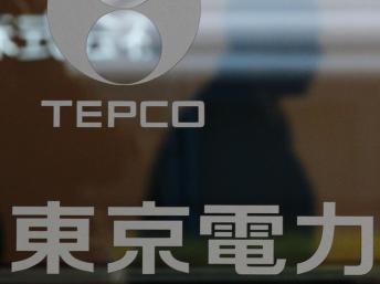 Japon : TEPCO contraint à la nationalisation