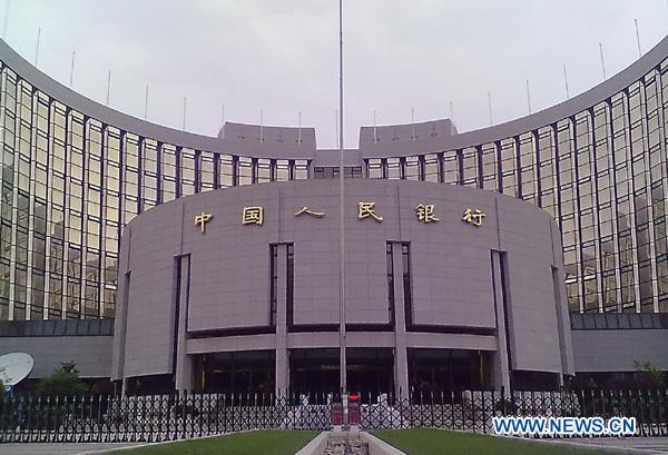La Chine contrainte à l'assouplissement monétaire