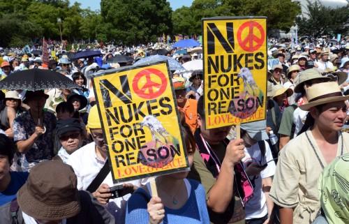 Japon : Des milliers de personnes disent non au nucléaire