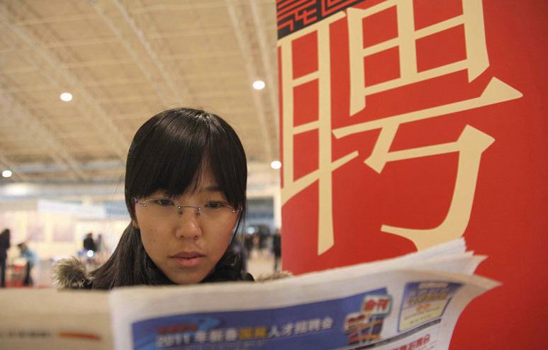 Chine : La création d'emplois, une épine dans le pied du gouvernement central