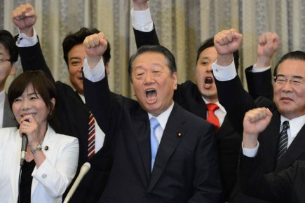 Japon : Naissance d'un nouveau parti