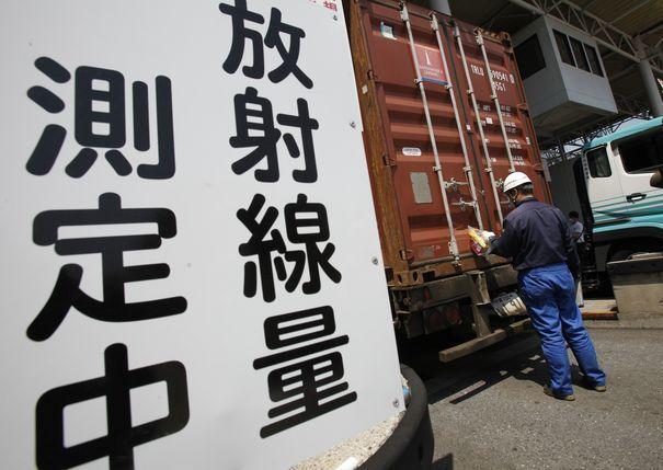 Japon: Le déficit commercial