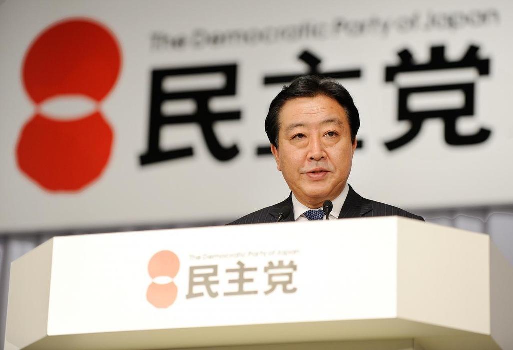 Protéger les ressortissants japonais en Chine