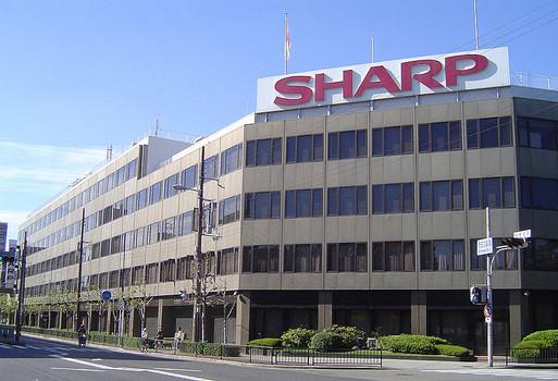 Japon : Sharp opte pour l'hypothèque