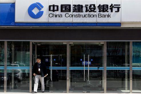 FMI/Banque Mondiale : des établissements chinois boycottent Tokyo