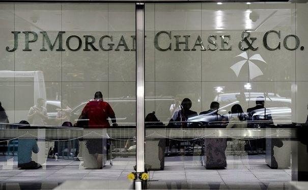 USA : JPMorgan Chase et les contentieux hypothécaires