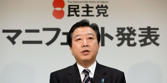 Japon : le PDJ à l'heure de la réélection