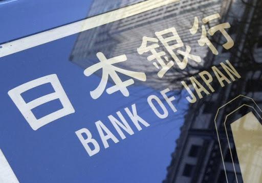 Japon : mise au point sur la BoJ