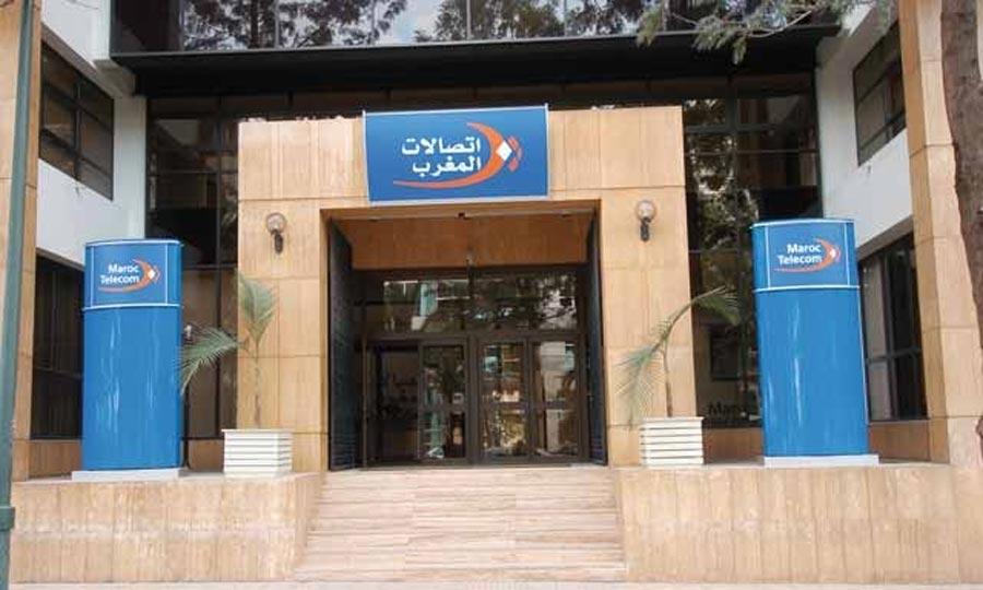 Maroc Telecom en quête d'agilité stratégique