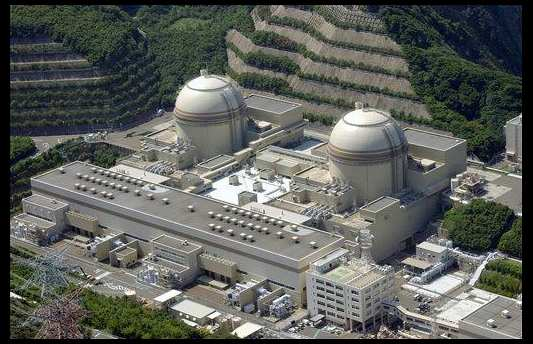 Japon : le redémarrage de certains réacteurs nucléaires en vue
