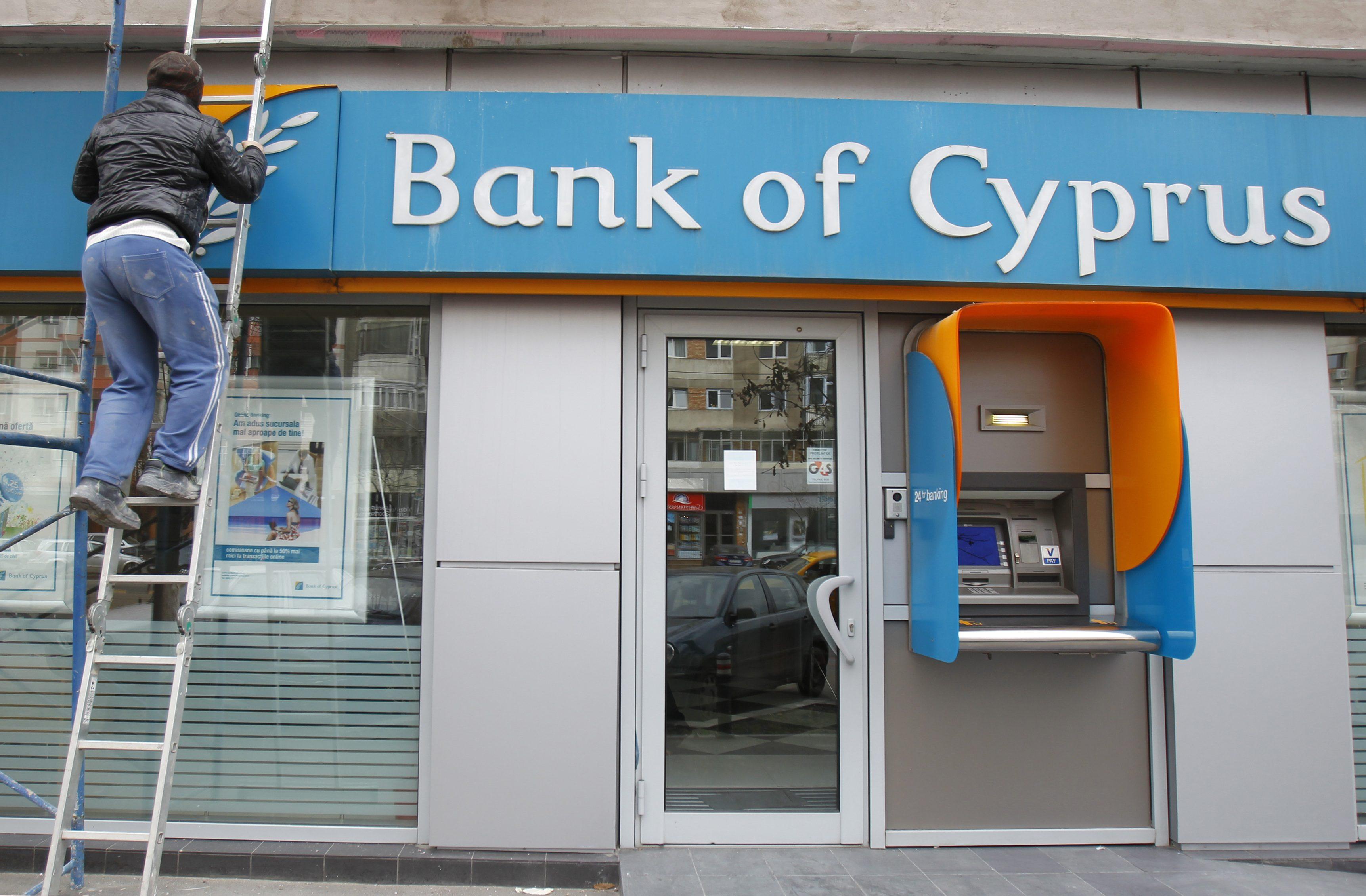 Chypre : les ponctions bancaires revues à la hausse ?