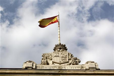 Espagne : Des encouragements du FMI