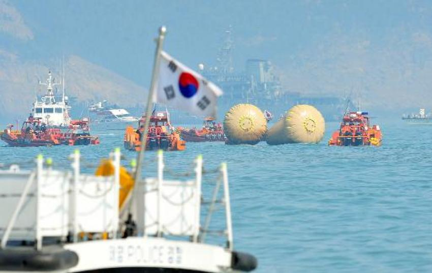 ferry-seoul