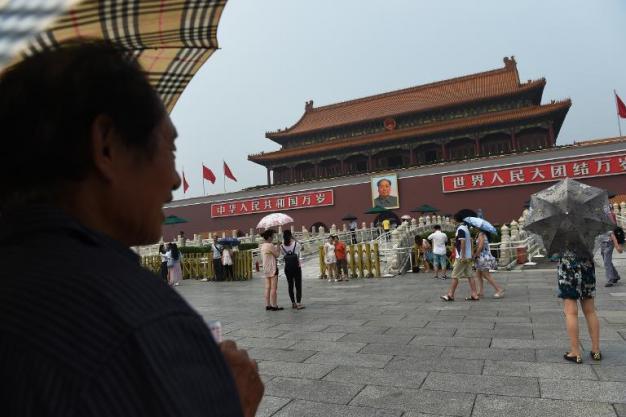 execution-xiang