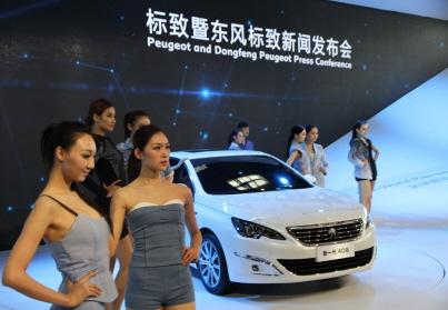 Succès en Chine de PSA Peugeot Citroën