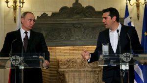 poutine-tsipras
