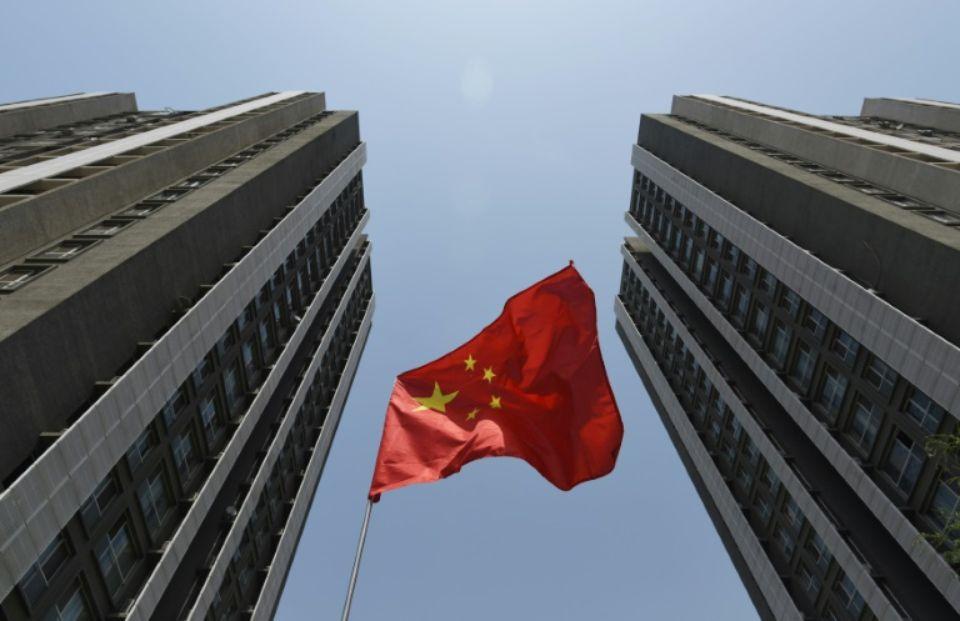 La Chine annonce une réduction des droits de douane sur certains produits