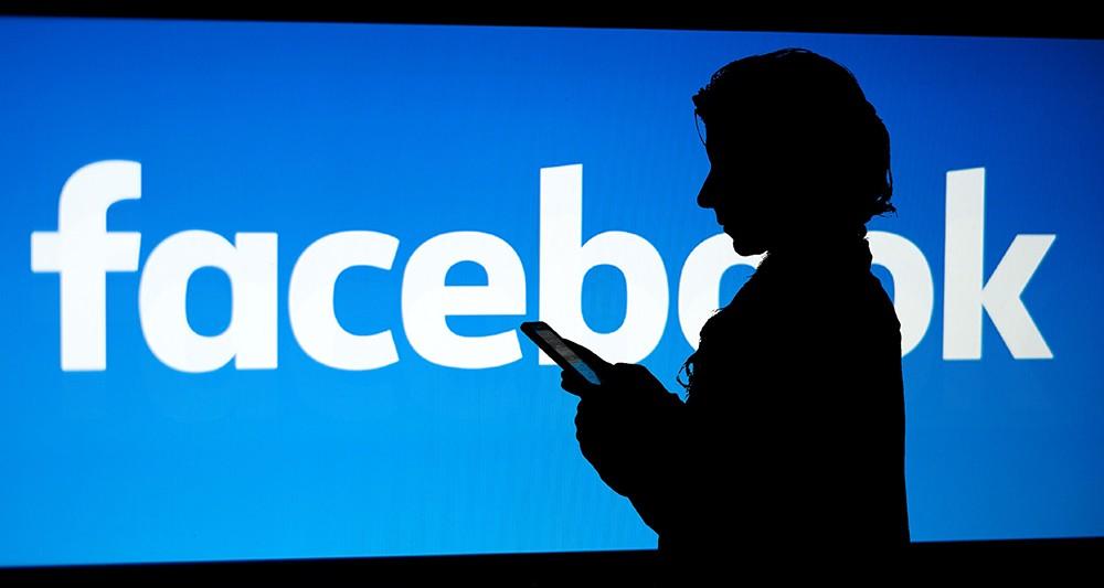 La justice belge condamne Facebook pour usage illégal des données personnelles