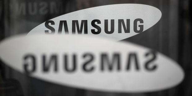 Samsung annonce plus de 160 milliards de dollars d'investissements sur trois ans