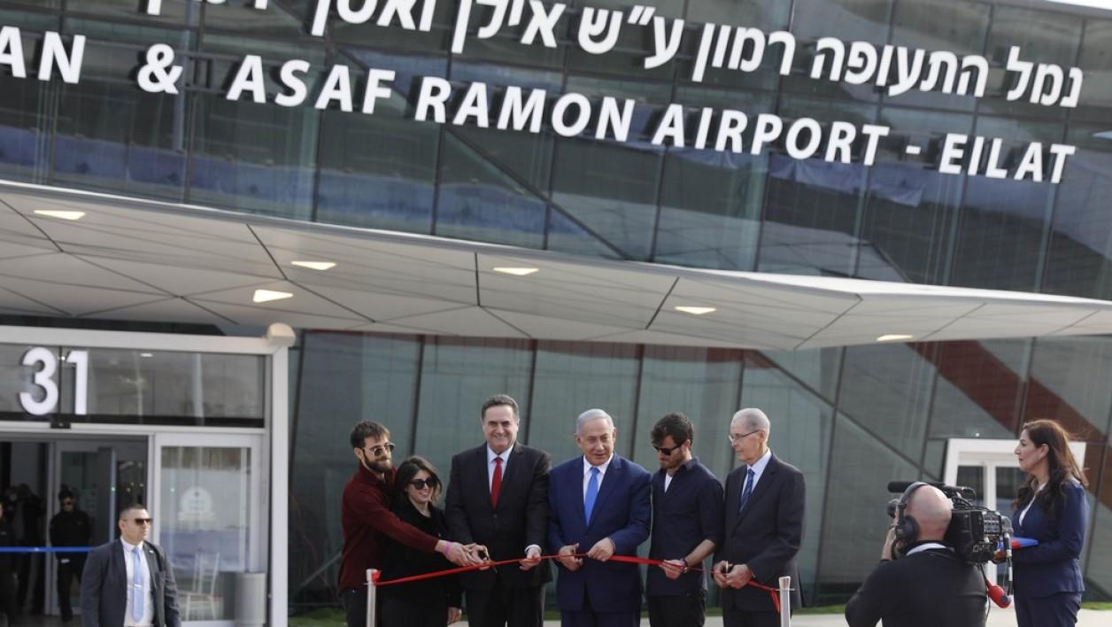 Israël inaugure son nouvel aéroport à proximité de la mer Rouge