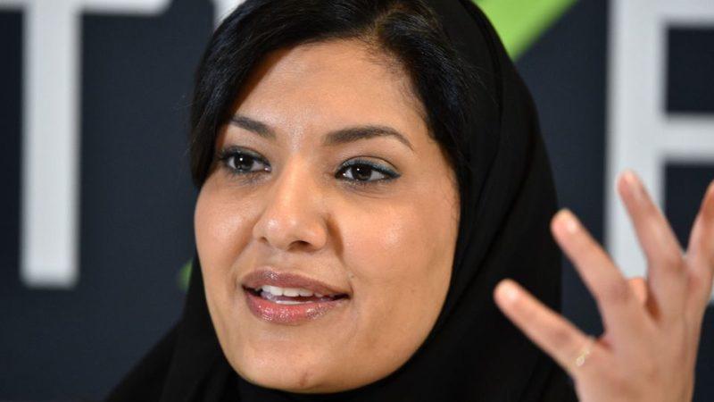 L'Arabie saoudite nomme une ambassadrice à Washington