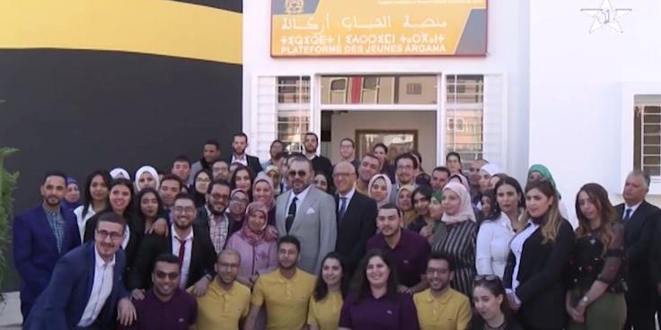Maroc : Le Roi inaugure à Aït Melloul une plateforme pour l'écoute et l'orientation pour les jeunes