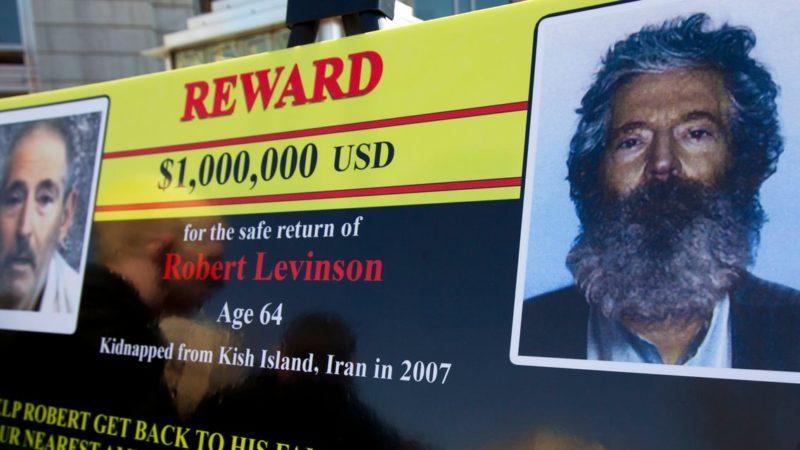 Un mystère entoure le décès d'un ancien agent du FBI porté disparu en Iran