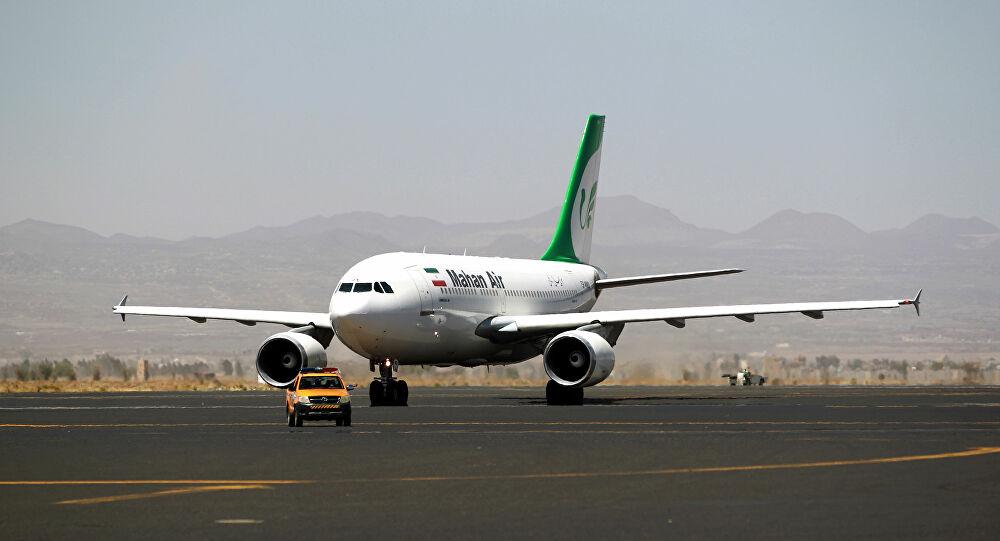 Incident aérien entre un avion commercial iranien et deux avions de chasse américains