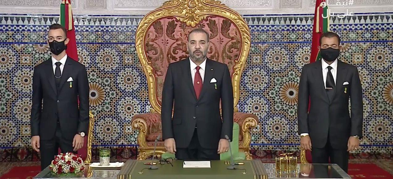 Maroc : Célébration du 45ème anniversaire de la Marche Verte de la décolonisation espagnole