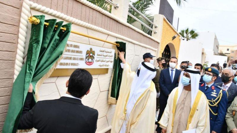 Sahara: Les Émirats Arabes Unis soutiennent le Maroc en ouvrant un consulat général à Laâyoune