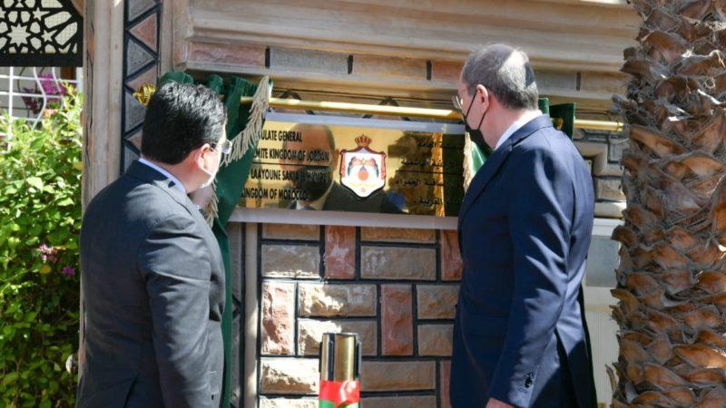Sahara: La Jordanie ouvre un consulat général à Laâyoune en soutien à la souveraineté du Maroc